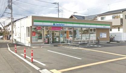 ファミリーマート川越的場北店の画像1