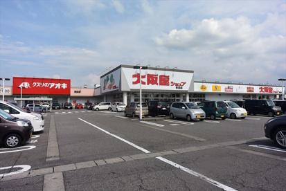 大阪屋ショップ 赤田店の画像1