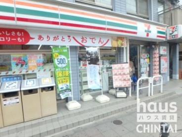 セブン-イレブン八幡山駅北口店の画像1