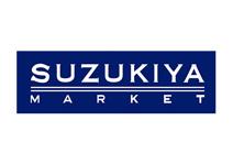 スーパーマーケットスズキヤ鵠沼店