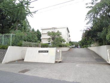 多摩市立和田中学校の画像1