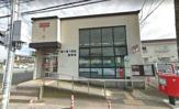 鶴ヶ島市下新田郵便局