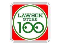 ローソンストア100 LS厚木水引店