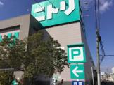 ニトリ堺大仙店
