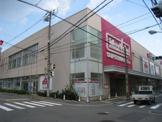 Maxvalu(マックスバリュ) 小阪店