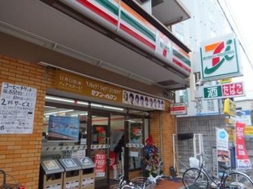 セブンイレブン 東大阪御厨栄町店 の画像1