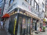 富士そば鶯谷店