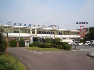 君津健康センター君津診療所の画像1