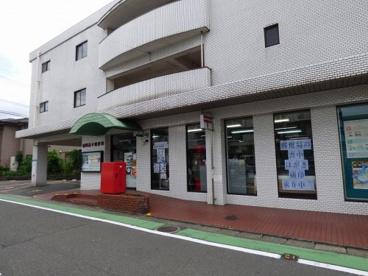 福岡高木郵便局の画像1