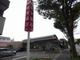 佐賀銀行那珂支店