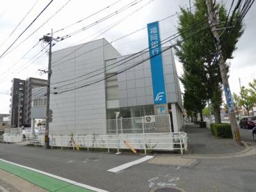福岡中央銀行筑紫通支店の画像1