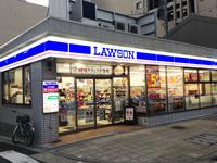ローソン 上町店の画像1