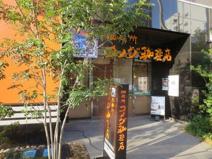コメダ珈琲店田原町駅前店