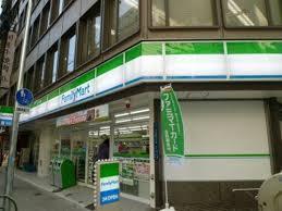 ファミリーマート 久太郎町三丁目店の画像1