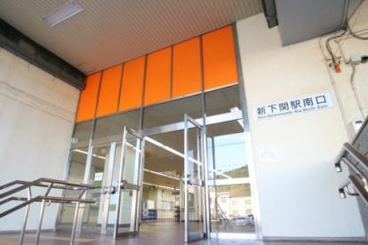 JR新下関駅南口の画像1