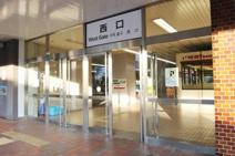 JR新下関駅西口