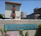 米山産婦人科病院