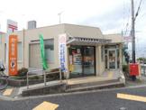 多摩和田郵便局