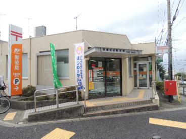 多摩和田郵便局の画像1