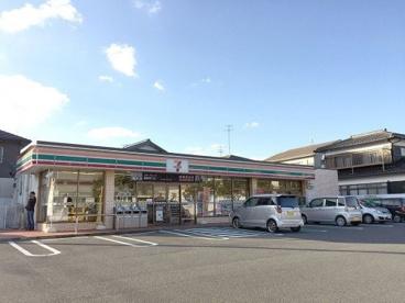 セブンイレブン 長府侍町店 の画像1