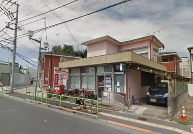 練馬大泉学園北郵便局の画像1
