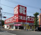 東京靴流通センター 八王子大和田店