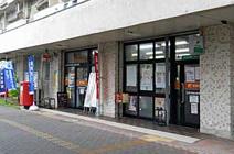 北坂戸団地内郵便局