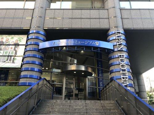公益財団法人 日本サッカー協会