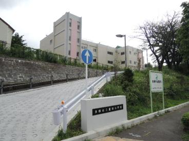 多摩市立東愛宕小学校の画像1
