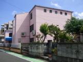 塩原幼稚園