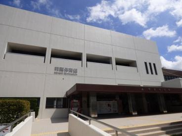 福岡市立南体育館の画像2