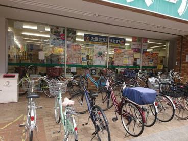業務スーパー 蓮根店の画像3