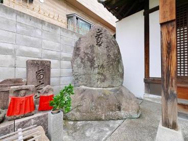 福智院西木辻中町聖天堂の画像2