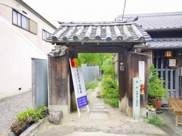 元興寺小塔院跡の画像1