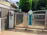 文京区立本駒込西保育園