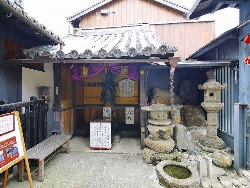 吉祥堂(奈良町資料館)の画像