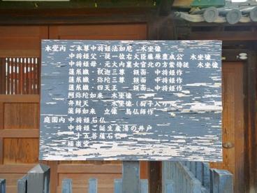 誕生寺の画像2
