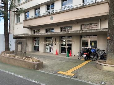 文京区立明化小学校の画像3