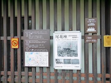 奈良市立史料保存館の画像4