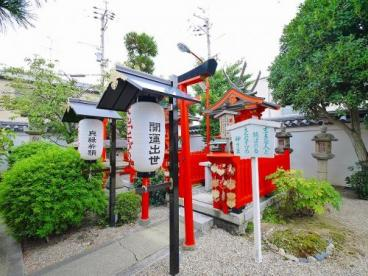 出世稲荷神社(御霊神社内)の画像5