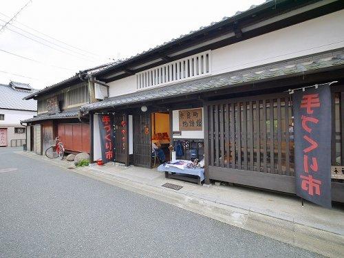 奈良町物語館の画像