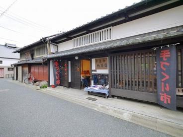 奈良町物語館の画像1