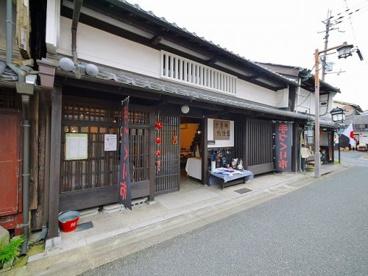奈良町物語館の画像3