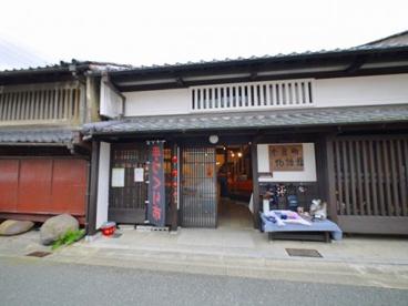 奈良町物語館の画像5