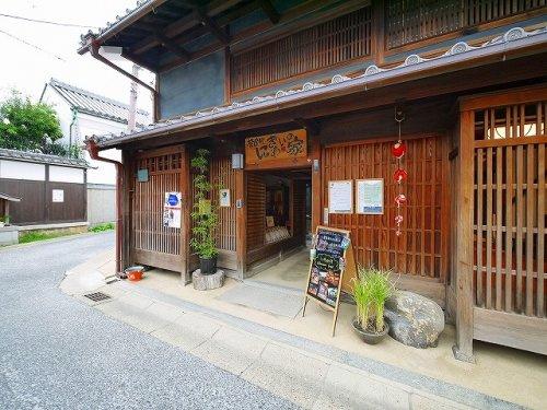 奈良町にぎわいの家の画像