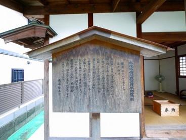 木造延命地蔵菩薩半跏像一躯の画像2