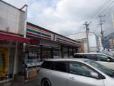 セブンイレブン 粕屋原町駅前店