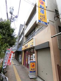 松屋 堀切菖蒲園店の画像1