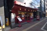 CAFE VELOCE(カフェ・ベローチェ) 銀座一丁目店