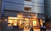東横INN東京八王子駅北口